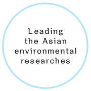 Leading the Asian environmental researches