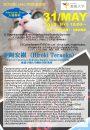 第28回LaMer特別講演会ポスター2